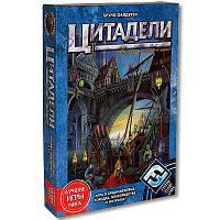 Настольная игра Hobby World Цитадели (Citadels), фото 1