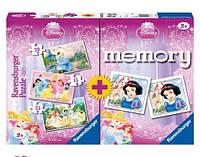 """Набор картонных пазлов с аксессуарами """"Memory Дисней 3 в 1 Принцессы"""", Ravensburger 07228R (07228R)"""