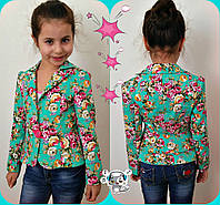 Детский стрейчевый мятный с мелкоцветом пиджак
