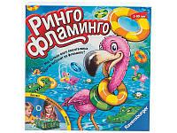 Ринго Фламинго, активная настольная игра, Ravensburger 22251 (22251)