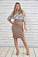 Женское платье на осень 0326 цвет бежевый до 74 размера / большие размеры