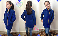 Модное синее кашемировое пальто на змейке