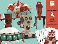 Художественный комплект-оригами 'Космос' (DJ09670)
