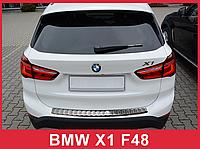 Накладка на задний бампер из нержавейки BMW X1 F48