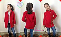 Модное красное кашемировое пальто на змейке