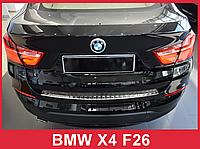 Накладка на задний бампер из нержавейки BMW X4 F26