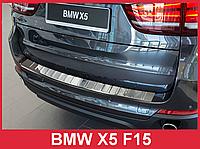 Накладка на задний бампер из нержавейки BMW X5 F15