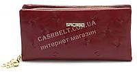 Красный горизонтальный удобный женский кошелек барсетка на молнии FUERDANNI art. 2850