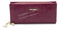 Малиновый  стильный женский кошелек барсетка на молнии FUERDANNI art. 2850