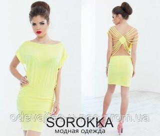 6e796e9655f Платье короткое с открытой спиной желтое стрейчевый трикотаж 3031 1 МТ -  Одевайтесь у нас