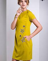 Платье с аппликацией | Зарина lzn, фото 2