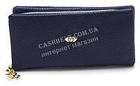Прочный женский кошелек барсетка на молнии синего цвета FUERDANNI art.1217