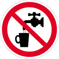 Наклейка: Запрещается использование в качестве питьевой воды 150х150