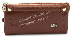 Прочный женский кошелек на молнии рыжего цвета SACRED art.80003