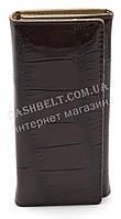 Легкий женский кошелек шоколадного цвета SACRED art.609-3