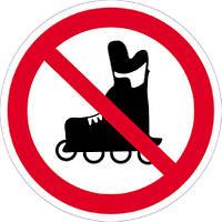 Наклейка: Запрещено кататься на роликах 150х150