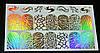 Слайдер-дизайн №97 золото голографія