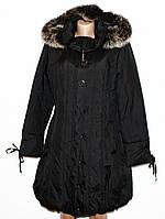 Пальто балоньевое на синтепоне для женщин р. 46    арт. №9