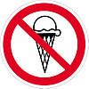 Наклейка: Запрещено заходить с мороженным 150х150
