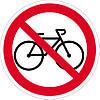Наклейка: Запрещено ездить на велосипеде 150х150