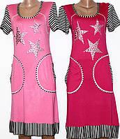 Платье для женщин р. S, M    арт. 8014 Турция