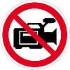 Наклейка: Запрещено вести видео съемку 150х150