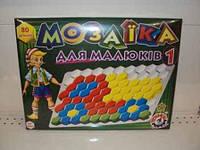 Мозайка Для малышей 1 (80 элементов)