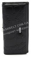 Классический вместительный женский кошелек черного цвета FUERDANI art.8980