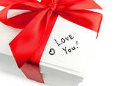 Подарунок коханій дівчині