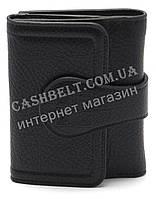 Удобный маленький женский кошелек черного цвета SAARALYNN art.1025