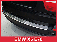 Накладка на задний бампер из нержавейки BMW X5 E70