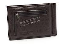 Стильный надежный зажим для денег с отделениями для карт и документов FUERDANNI art. 4508 коричневый
