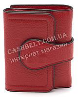 Удобный маленький женский кошелек ярко красного цвета SAARALYNN art.1025