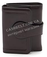 Удобный маленький женский кошелек коричневого цвета SAARALYNN art.1025