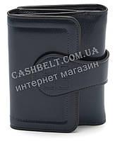 Удобный маленький женский кошелек синего цвета SAARALYNN art.1025