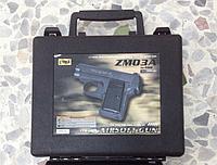 Пистолет на пульках в чемодане ZM03A