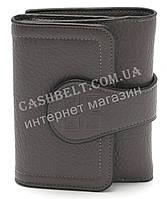 Удобный маленький женский кошелек серого цвета SAARALYNN art.1025