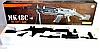 Пулемет ручной детский на пульках