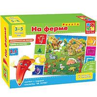 Игра настольная 'На ферме'. Vladi Toys, на русском языке (VT1603-01-2)