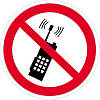 Наклейка: Запрещено говорить по телефону 150х150