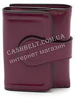 Удобный маленький женский кошелек малинового цвета SAARALYNN art.1025