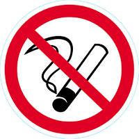 Наклейка: Курение запрещено 150х150
