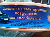 Фильтр воздушный (элемент) ЗАЗ (Таврия, Славута)