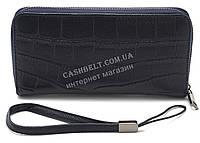 Женский кошелек барсетка синего цвета FUERDANI art.8699-2