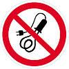 Наклейка: Запрет на использование нагревательных электроприборов 150х150