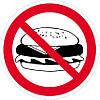 Наклейка: Вход с едой запрещен 150х150