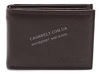 Мужской кошелек с зажимом для денег FUERDANNI art. 4525 коричневый