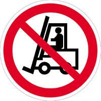 Наклейка: Запрещается движение средств напольного транспорта 150х150