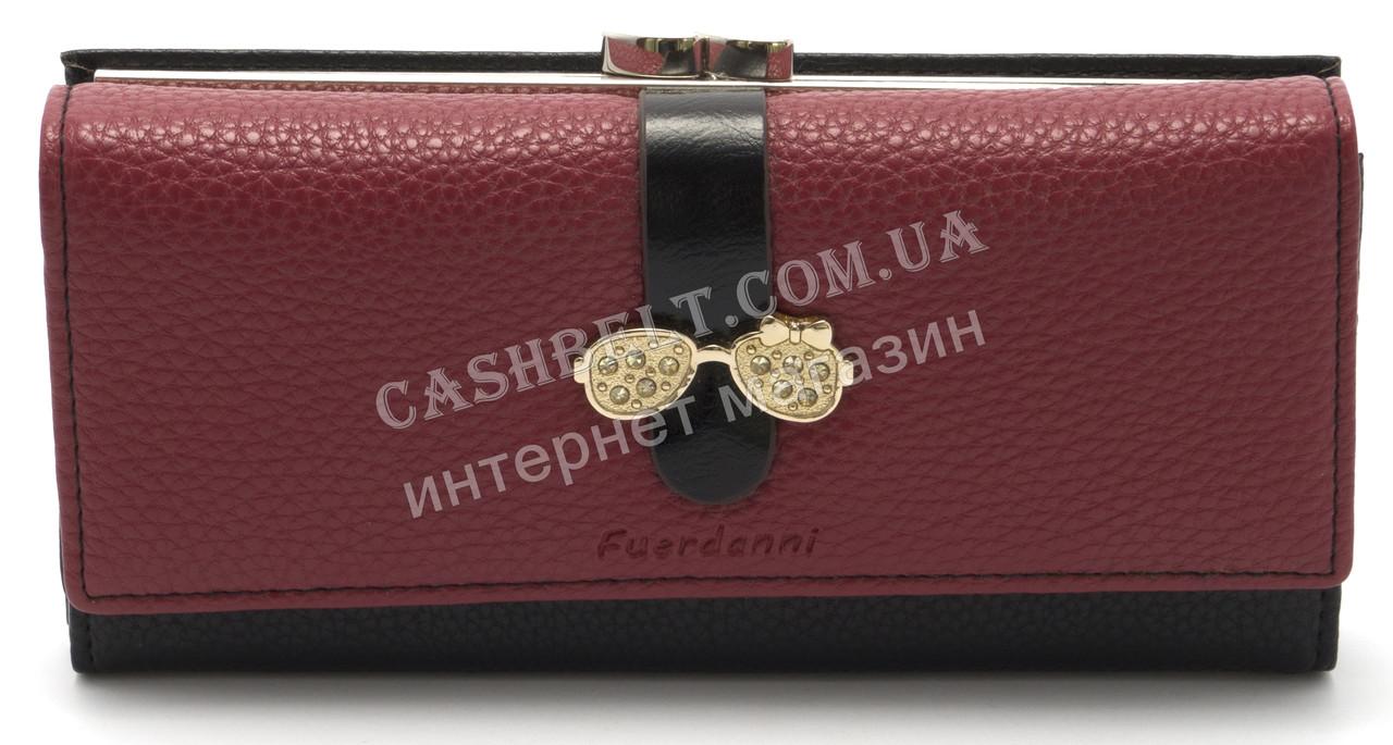 Прикольный  женский  кошелек черного цвета FUERDANNI art. 8955