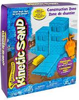 Набор песка для детского творчества - KINETIC SAND CONSTRUCTION ZONE (голубой , формочки, 283 г) (71417-2)